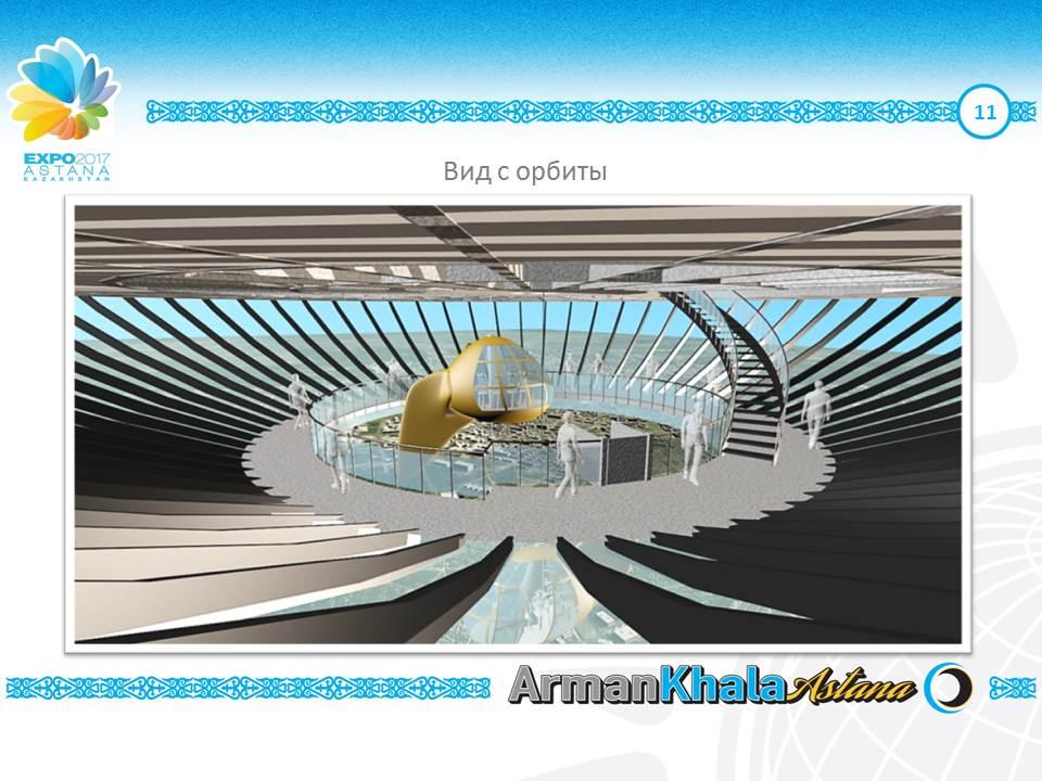 Arman_khala_geodomas_9