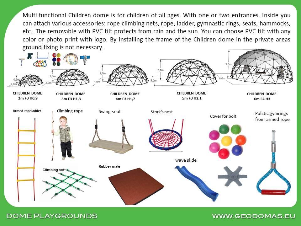 Купола для детских игровых площадок частного и общественного пользования