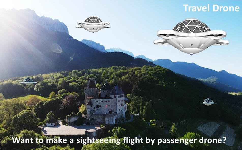 28m2 Пассажирский дрон | Dome Flight Technologies
